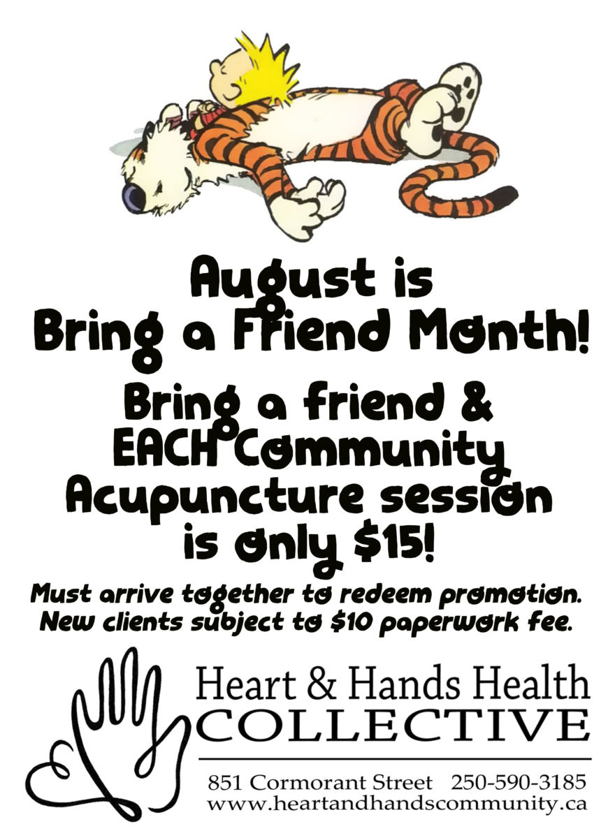 august-bring-a-friend-poster